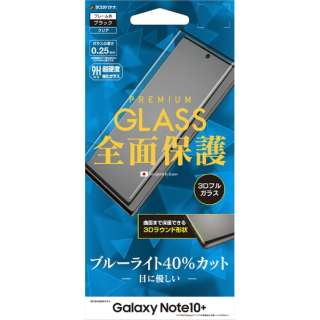 Galaxy Note10+ 3Dパネル全面保護 3E2176GN10P ブラック