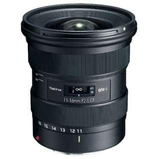 カメラレンズ atx-i 11-16mm F2.8 CF (APS-Cサイズフォーマット)【キヤノンEFマウント】 [キヤノンEF /ズームレンズ]