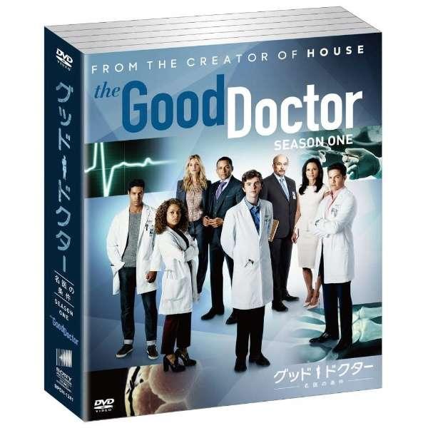 ソフトシェル グッド・ドクター 名医の条件 シーズン1 BOX 【DVD】