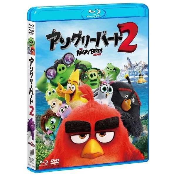 アングリーバード2 ブルーレイ&DVDセット ブルーレイ+DVD