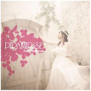 平山笑美/ PIRAMIRiSE 【CD】