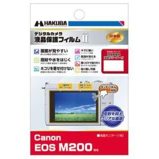 液晶保護フィルムMarkII (キヤノン Canon EOS M200 専用) DGF2-CAEM200