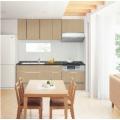 供公寓使用的厨房翻新L面膜Toclas Kitchen Bb