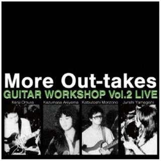 憲司/ モア・アウトテイクス~ギター・ワークショップ Vol.2 ライヴ 【CD】