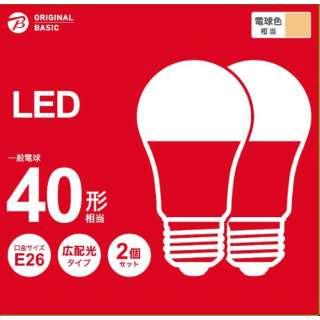LED電球 E26 広配光 40形相当 電球色 2個セット [E26 /電球色 /2個 /40W相当 /一般電球形 /広配光タイプ]
