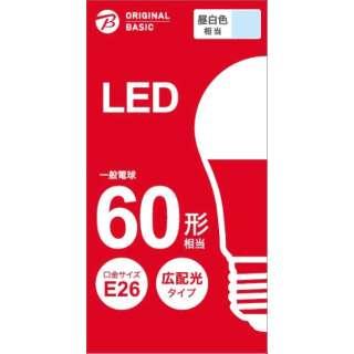 LED電球 E26 広配光 60形相当 昼白色