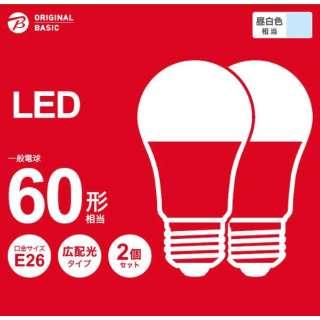 LED電球 E26 広配光 60形相当 昼白色 2個セット [E26 /昼白色 /2個 /60W相当 /一般電球形 /広配光タイプ]