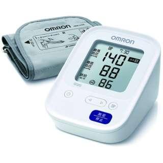 HCR-7101 血圧計 [上腕(カフ)式]