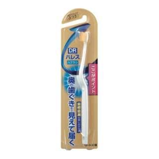 ハレス歯ブラシ