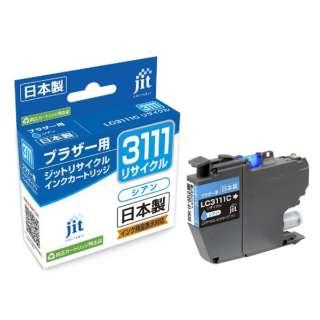 JIT-B3111C 互換リサイクルインクカートリッジ [ブラザー LC3111C] シアン