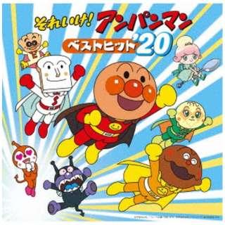 (アニメーション)/ それいけ!アンパンマン ベストヒット'20 【CD】