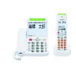 JD-AT90CL 電話機 あんしん機能強化モデル ホワイト系 [子機1台]