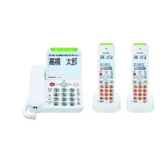 JD-AT90CW 電話機 あんしん機能強化モデル ホワイト系 [子機2台]