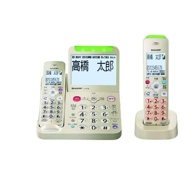 JD-AT95CL 電話機 あんしん機能強化モデル ゴールド系 [子機1台 /コードレス]