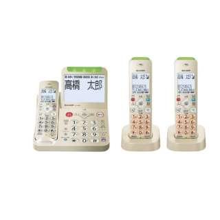 JD-AT95CW 電話機 あんしん機能強化モデル ゴールド系 [子機2台 /コードレス]