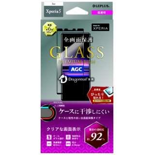Xperia 5 GLASS PREMIUM FILM 平面オールガラス 超透明