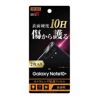 Galaxy Note10+ フィルム 10H カメラレンズ 2枚入り