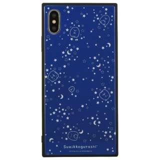 すみっコぐらし iPhoneXs Max対応スクエアガラスケース 夜空 SMK-60A