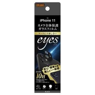iPhone 11 ガラスフィルム カメラ eyes/ブラック
