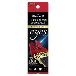 iPhone 11 ガラスフィルム カメラ eyes/レッド