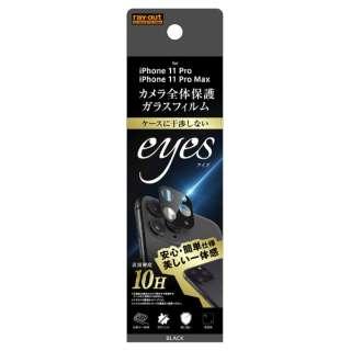 iPhone 11 Pro Max/11 Pro ガラスフィルム カメラ eyes/ブラック