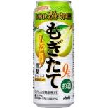 [数量限定] もぎたて しっとり洋なし (500ml/24本)【缶チューハイ】