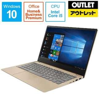 【アウトレット品】 13.3型ノートPC [Office付・Core i5・SSD 256GB・メモリ 4GB・Win10 Home]  Ideapad (アイデアパッド )320S  81AK0083JP ゴールデン 【生産完了品】