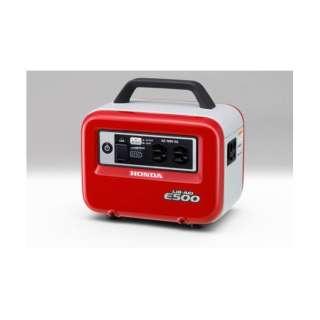E500JN1R电容器LiB-AID ribeidopawareddoakusesarisoketto充电器同装