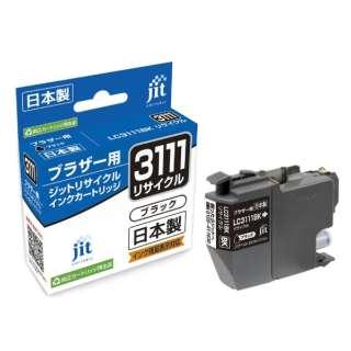 JIT-B3111B 互換リサイクルインクカートリッジ [ブラザー LC3111BK] ブラック