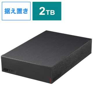 HD-LE2U3-BA 外付けHDD ブラック [据え置き型 /2TB]