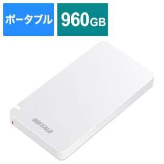 SSD-PGM960U3-W 外付けSSD ポータブル 960GB 超小型 PS4対応 Type-C ホワイト [ポータブル型 /960GB]