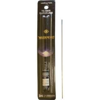 ライト WAZAMONO TIG 電極棒 セリア 2% 1本入り WT-CE16A                            8028