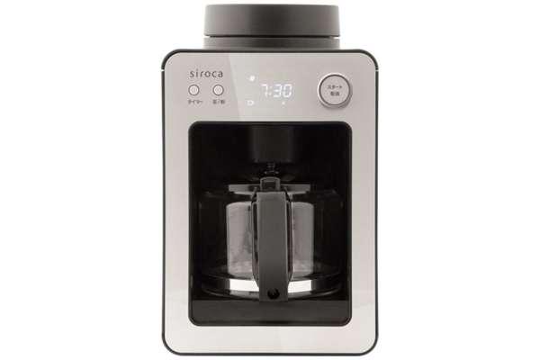 シロカ 全自動コーヒーメーカー SC-A351