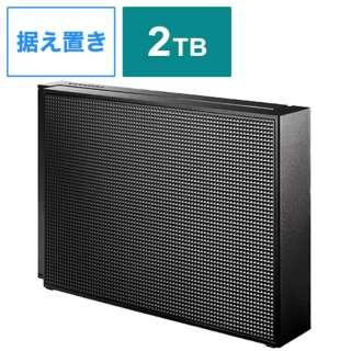 HDCZ-AUT2 外付けHDD [据え置き型 /2TB]