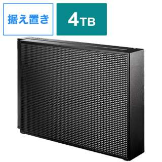 HDCZ-AUT4 外付けHDD [据え置き型 /4TB]