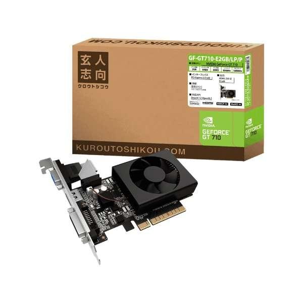 グラフィックボード GF-GT710-E2GB/LP/P [2GB /GeForce GTシリーズ]