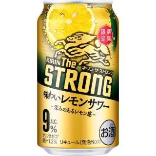 キリン・ザ・ストロング 味わいレモンサワー (350ml/24本)【缶チューハイ】