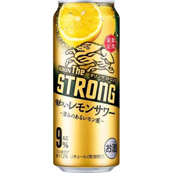 キリン・ザ・ストロング 味わいレモンサワー (500ml/24本)【缶チューハイ】