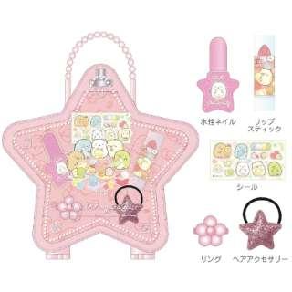すみっコぐらし 星型ケースコスメセット ピンク
