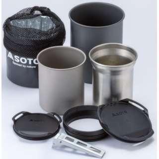 SOTO サーモスタッククッカーコンボ(大型マグ、マグリッド、コジー/保温ケース付) SOD-521