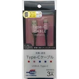 【ビックカメラグループオリジナルモデル】【USB-IF認証】Type-C⇔USB-A/通信・充電ケーブル/ナイロンメッシュケーブル1m/メタルコネクタ メタルピンク BKS-UD3CAM10PK BKS-UD3CAM10PK メタルピンク
