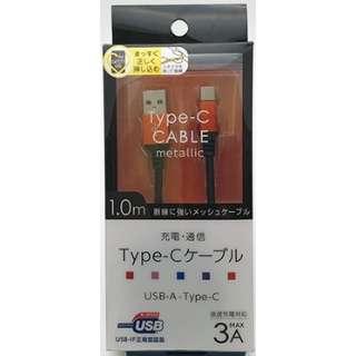 【ビックカメラグループオリジナルモデル】【USB-IF認証】Type-C⇔USB-A/通信・充電ケーブル/ナイロンメッシュケーブル1m/メタルコネクタ メタルオレンジ BKS-UD3CAM10OR BKS-UD3CAM10OR メタルオレンジ
