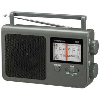 ホームラジオ グレー RAD-T780Z-H [AM/FM /ワイドFM対応]