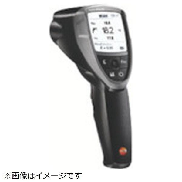 テストー 高性能赤外放射温度計 TESTO835-T1