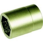 AMAG A MAG 防爆6角ソケット差込角1/2インチ用 対辺14mm 0351412S
