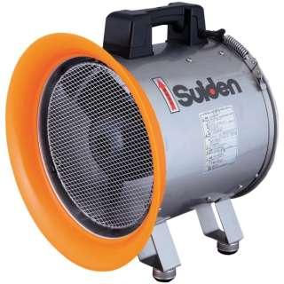 スイデン 送排風機(軸流ファンブロワ)ハネ288mm単相100V防食型 SJF-300CP-1
