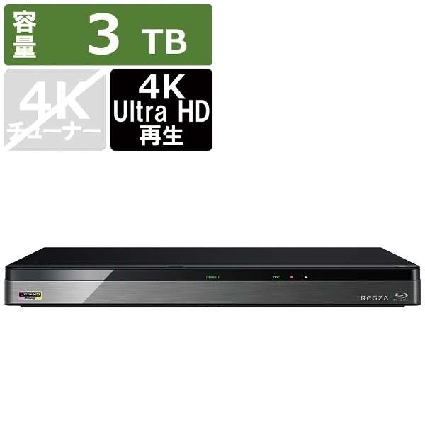 DBR-UT309 ブルーレイレコーダー REGZA(レグザ) [3TB /3番組同時録画]