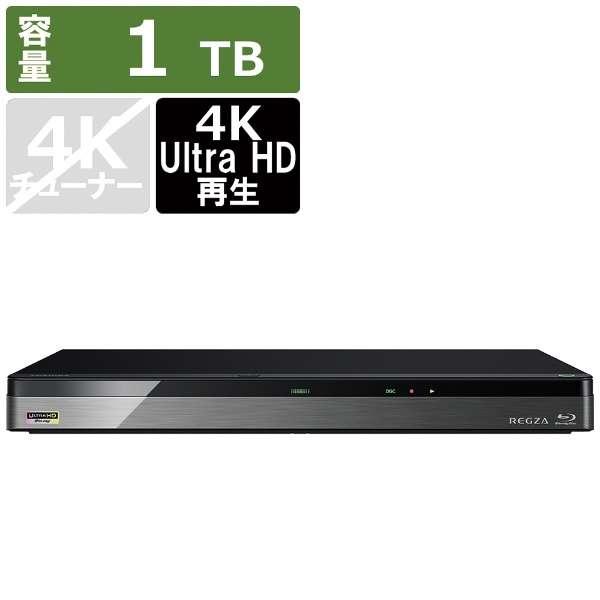 DBR-UT109 ブルーレイレコーダー REGZA(レグザ) [1TB /3番組同時録画]