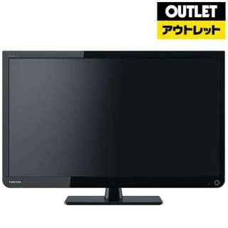 【アウトレット品】 液晶テレビ REGZA(レグザ) [24V型 /ハイビジョン] 24S11 【外装不良品】