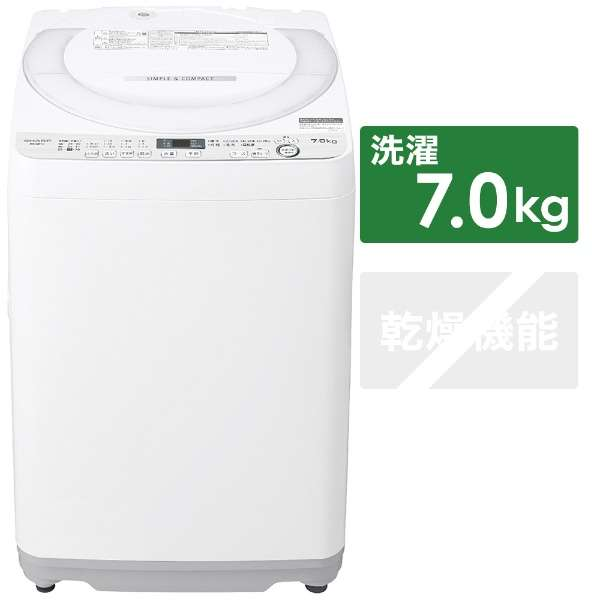 ES-GE7D-W 全自動洗濯機 ホワイト系
